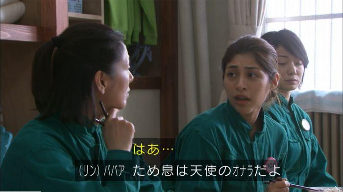 監獄のお姫さま 6話のキャプ74