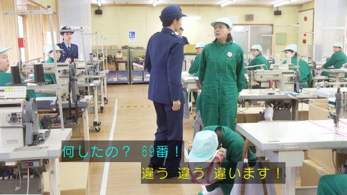 監獄のお姫さま 3話のキャプ144