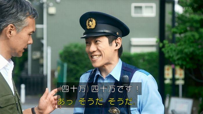 いきもの係 3話のキャプ469