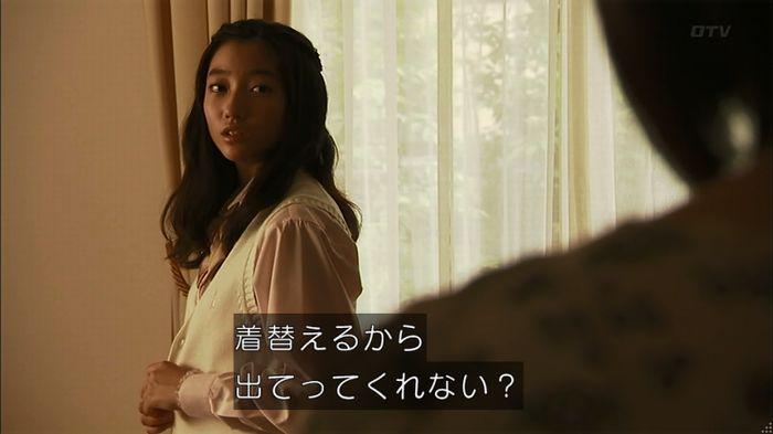 ウツボカズラの夢4話のキャプ210