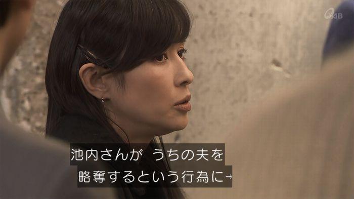 奪い愛 5話のキャプ653