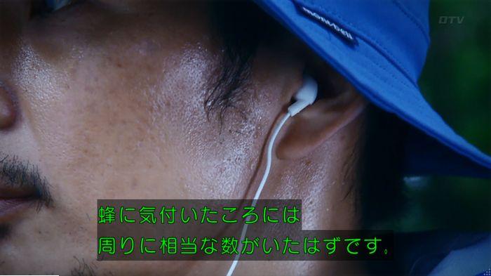 警視庁いきもの係 9話のキャプ558