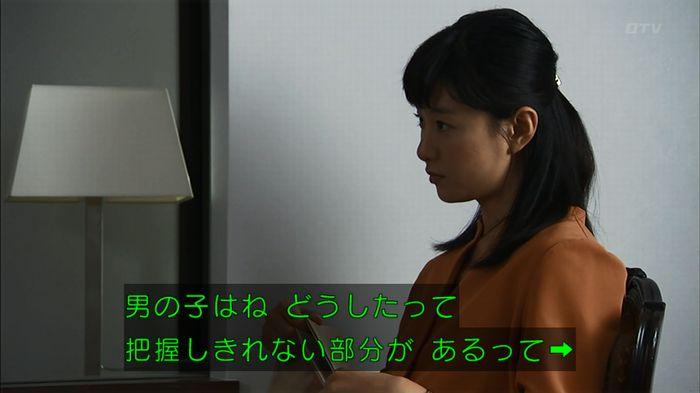 ウツボカズラの夢4話のキャプ161