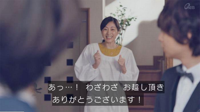 家政婦のミタゾノ 2話のキャプ267