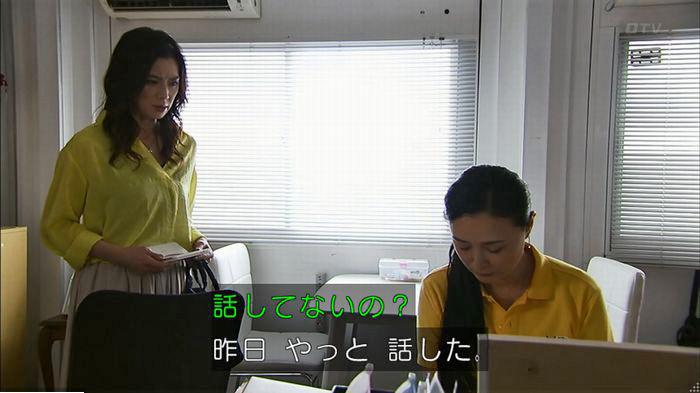 ウツボカズラの夢6話のキャプ76