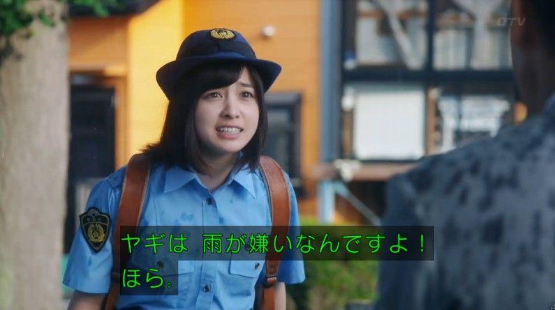 いきもの係 4話のキャプ441