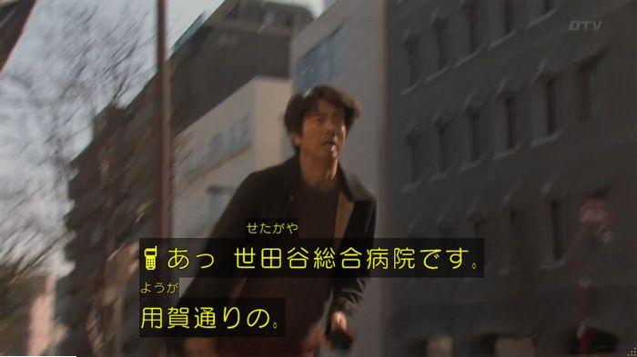 9話のキャプ323