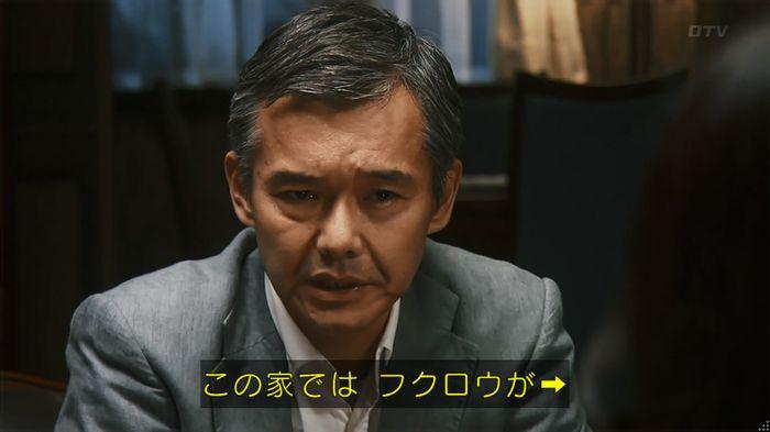 警視庁いきもの係 8話のキャプ731