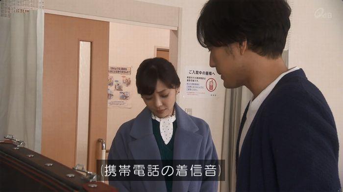 奪い愛 6話のキャプ625