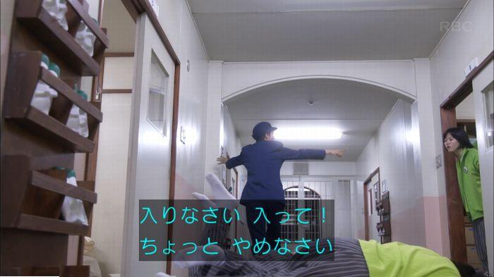 監獄のお姫さま 2話のキャプ364