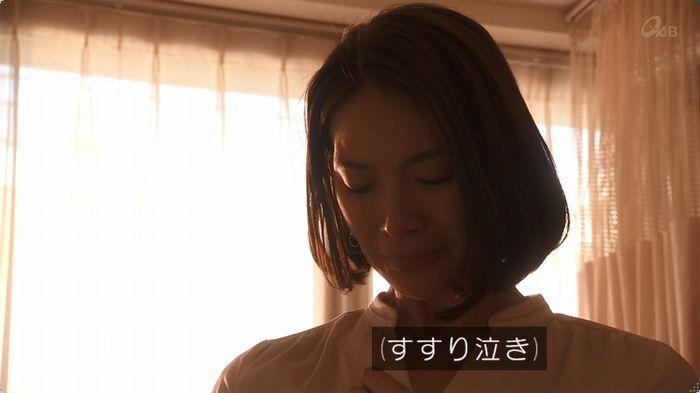 奪い愛 5話のキャプ89