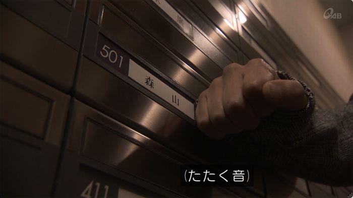 奪い愛 3話のキャプ767