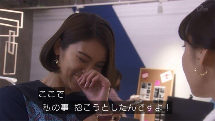 奪い愛 6話のキャプ317