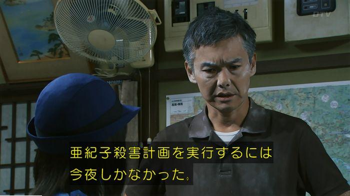 警視庁いきもの係 9話のキャプ419