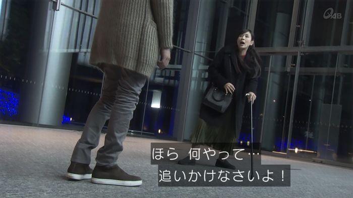 奪い愛 5話のキャプ743