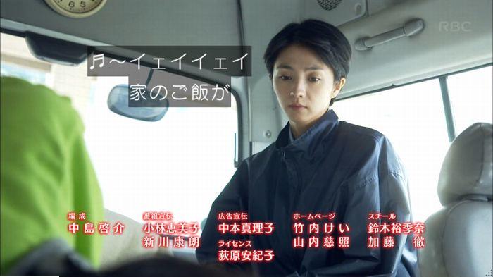 監獄のお姫さま 4話のキャプ736