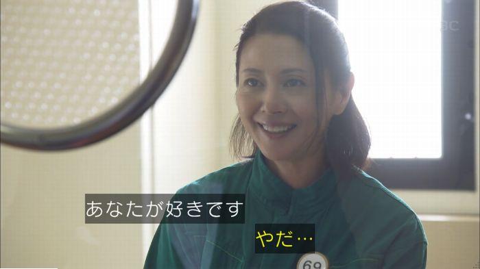 監獄のお姫さま 7話のキャプ115
