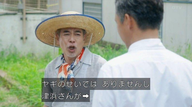 いきもの係 4話のキャプ360