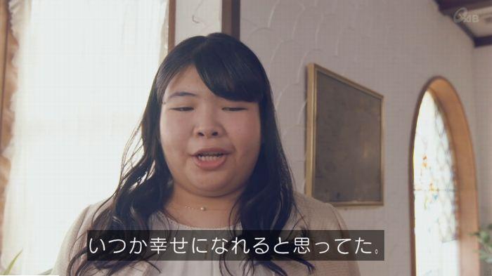 家政婦のミタゾノ 2話のキャプ716
