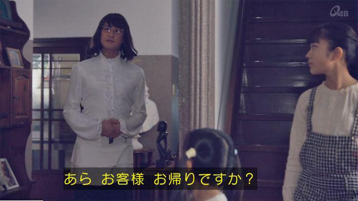 家政婦のミタゾノ 5話のキャプ228