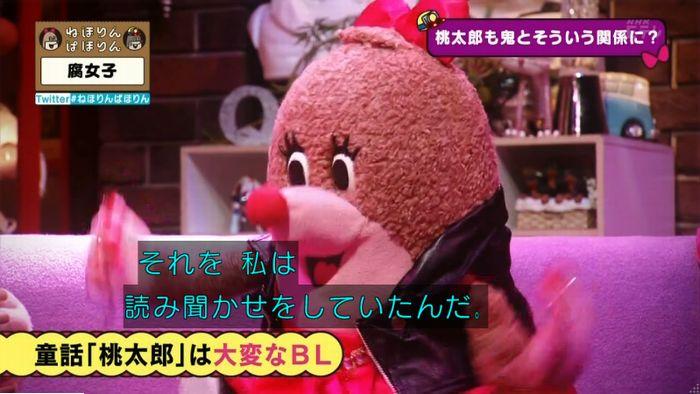 ねほりん腐女子回のキャプ213