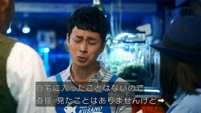 7話のキャプ438