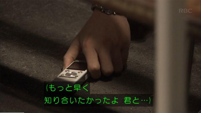 監獄のお姫さま 8話のキャプ467