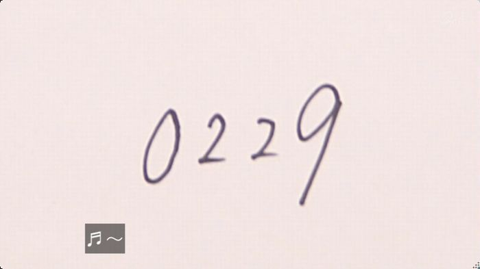 奪い愛 3話のキャプ224