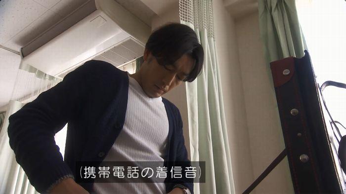 奪い愛 6話のキャプ613
