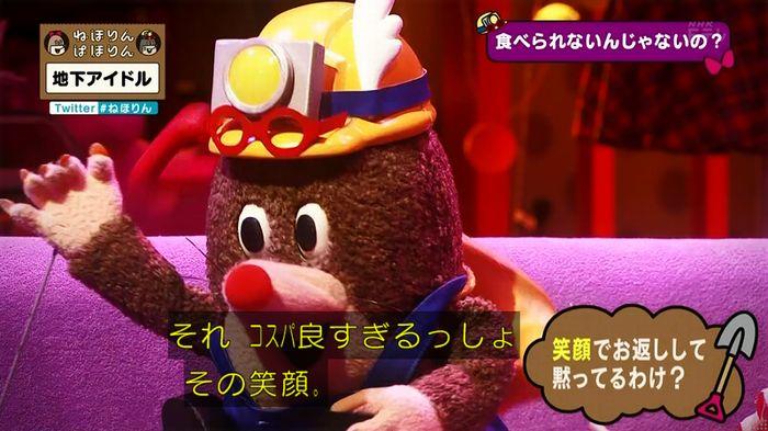 ねほりん 地下アイドル回のキャプ146