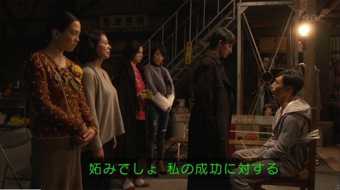監獄のお姫さま 4話のキャプ344