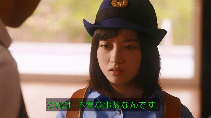 いきもの係 5話のキャプ572