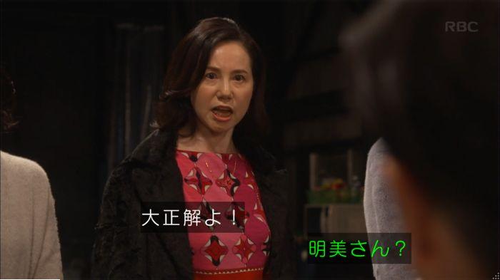 監獄のお姫さま 2話のキャプ209