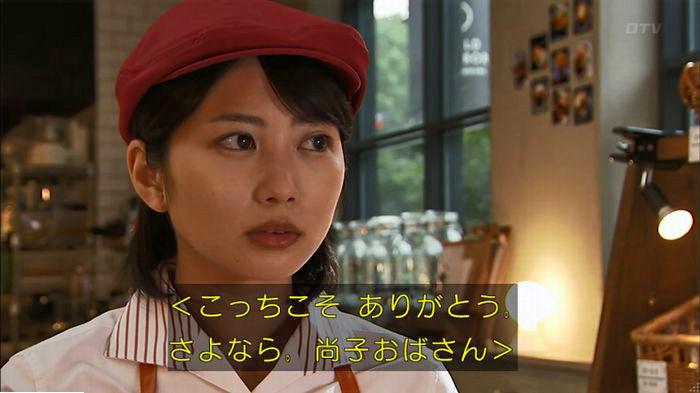 ウツボカズラの夢7話のキャプ309