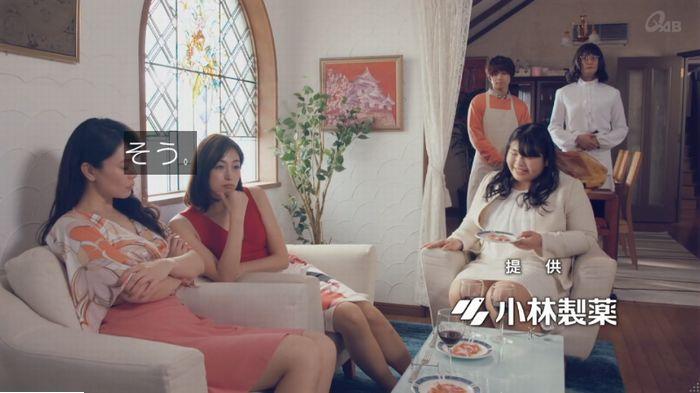 家政婦のミタゾノ 2話のキャプ638