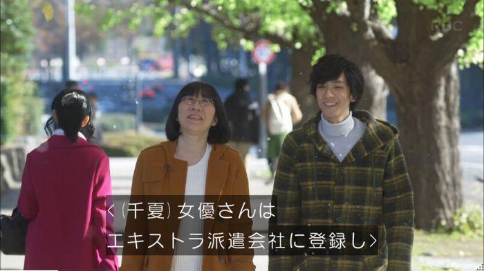 監獄のお姫さま 最終話のキャプ613