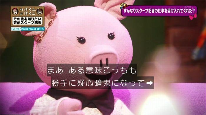 ねほりんぱほりんのキャプ431