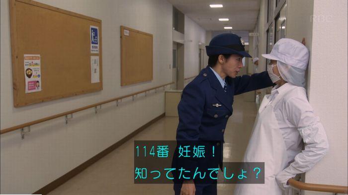監獄のお姫さま 4話のキャプ373