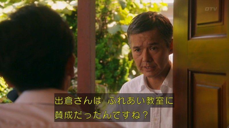 いきもの係 4話のキャプ610