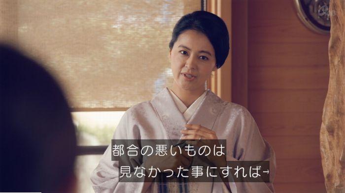 家政婦のミタゾノ 7話のキャプ206