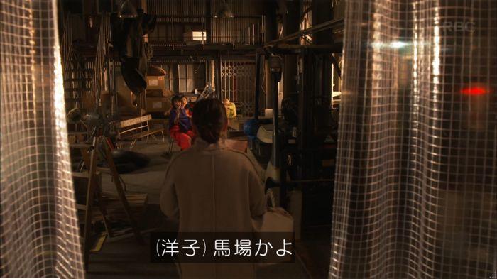 監獄のお姫さま 9話のキャプ277