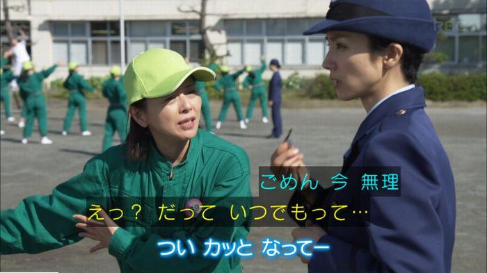 監獄のお姫さま 4話のキャプ138