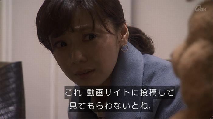 奪い愛 3話のキャプ746