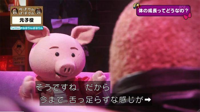 ねほりん元子役のキャプ304