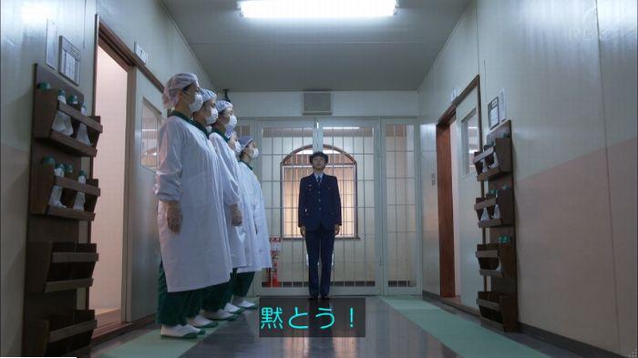 監獄のお姫さま 2話のキャプ319