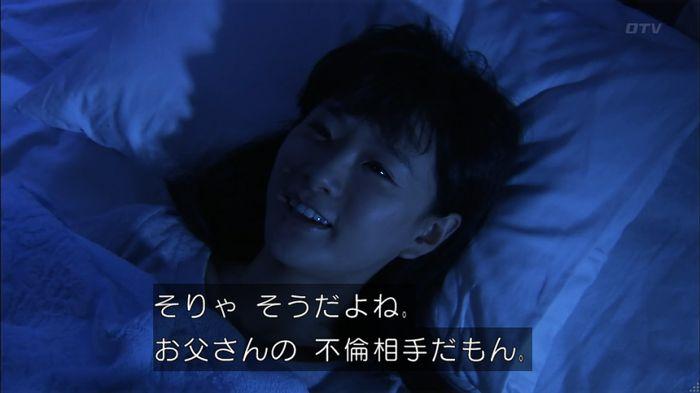 ウツボカズラの夢4話のキャプ54