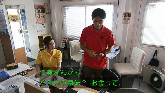 ウツボカズラの夢6話のキャプ226