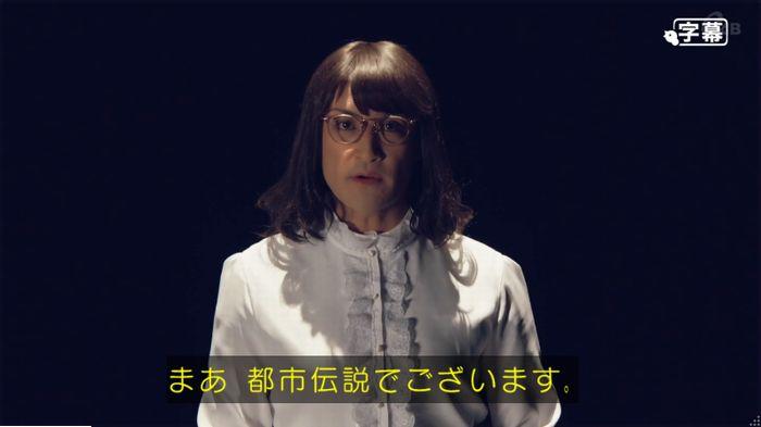 家政婦のミタゾノ 5話のキャプ4
