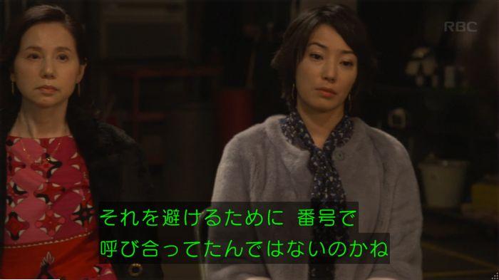 監獄のお姫さま 3話のキャプ365