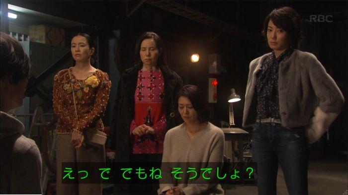 監獄のお姫さま 2話のキャプ485